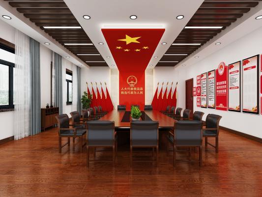 其它党建会议室 造型吊顶 背景墙