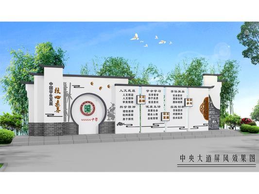 中式风格景观小品 景观墙