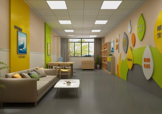 现代风格服务中心 心理咨询室