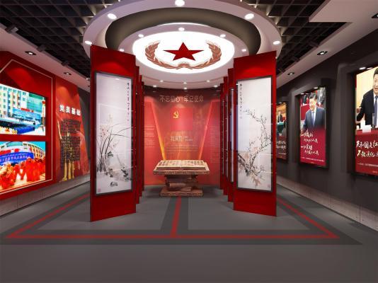 现代党建政府公安红色革命展厅