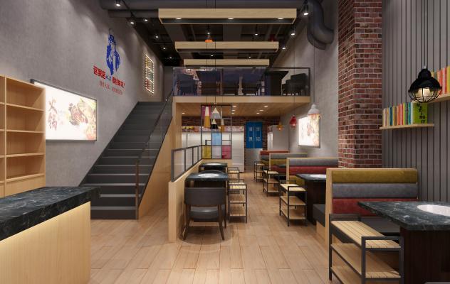 工业风火锅店 餐饮店