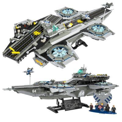现代乐高复仇者联盟飞船玩具