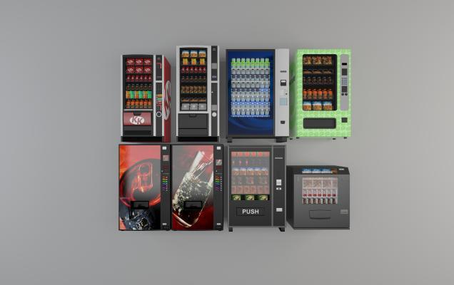 现代自动售卖机