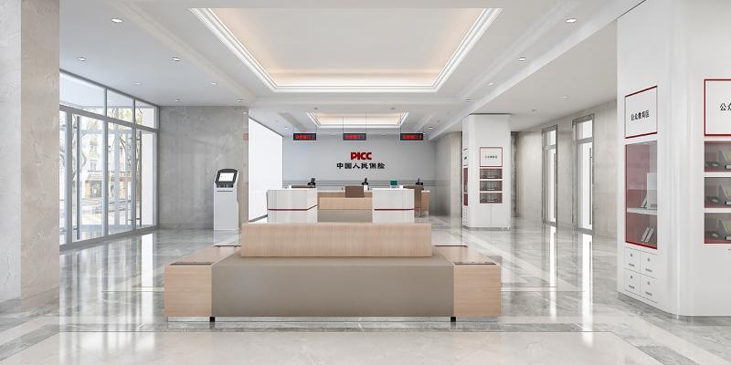 现代银行 营业厅 人民保险
