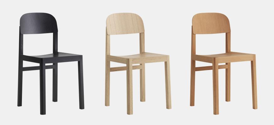 北欧现代简约实木餐椅 单椅 实木餐椅