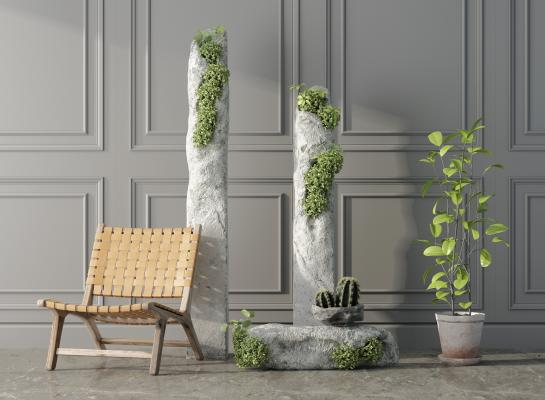 现代石头 绿植 盆栽组合
