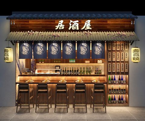 日式餐饮店 居酒屋 寿司店 日本料理店