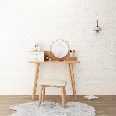 北欧实木梳妆台