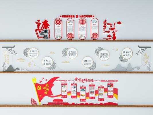 新中式廉政企业文化背景墙 社区企业文化形象展示墙 展廊文化宣传墙