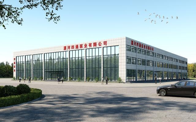 现代工业厂房 办公楼