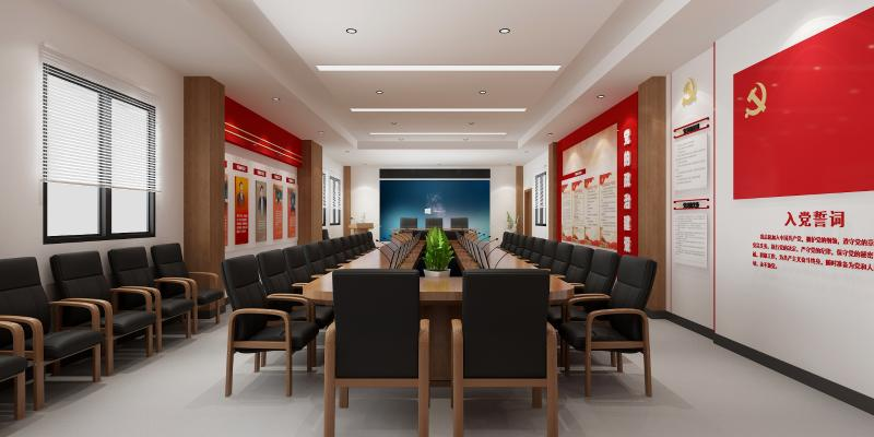 现代党建会议室 会议桌椅 展柜