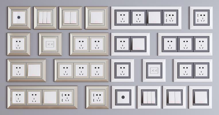 现代智能开关 插座 面板组合 智能开关