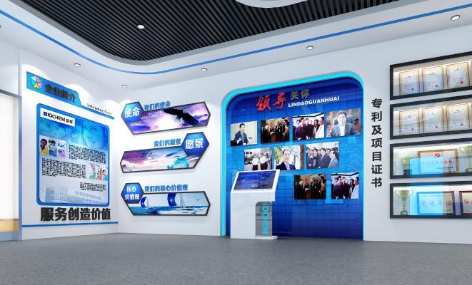 现代医疗企业展厅