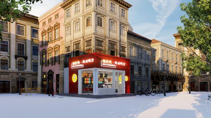 现代风格零食店 麻辣鸭头店 街边零食店
