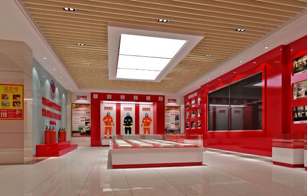 现代消防宣传展厅