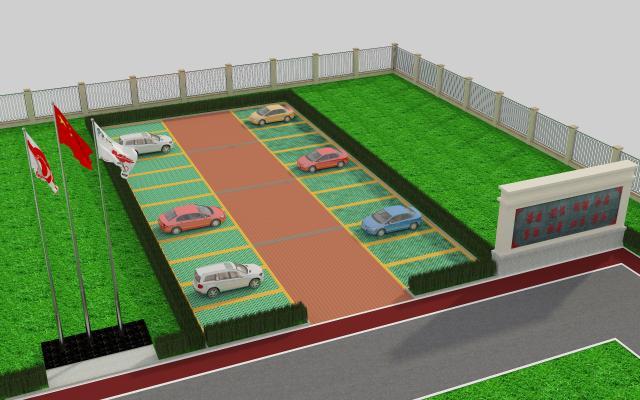 现代停车场