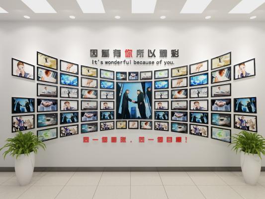 现代照片墙
