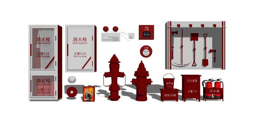 现代消防栓 灭火器 消防设备组合