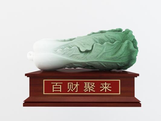 传统中式玉石白菜装饰摆件