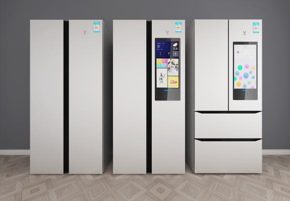 現代智能冰箱