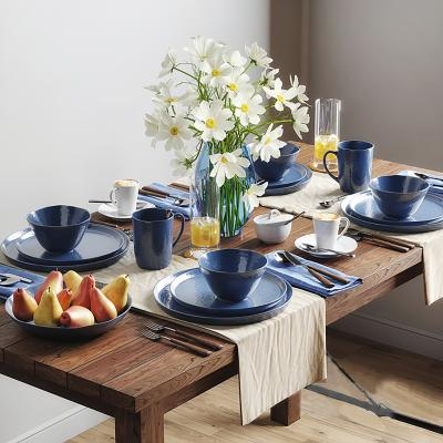 北欧陶瓷碗 杯子 餐具组合