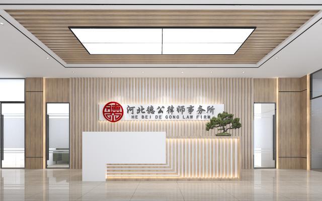 新中式公司前臺