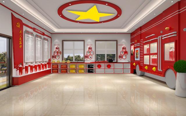 现代消防队展厅