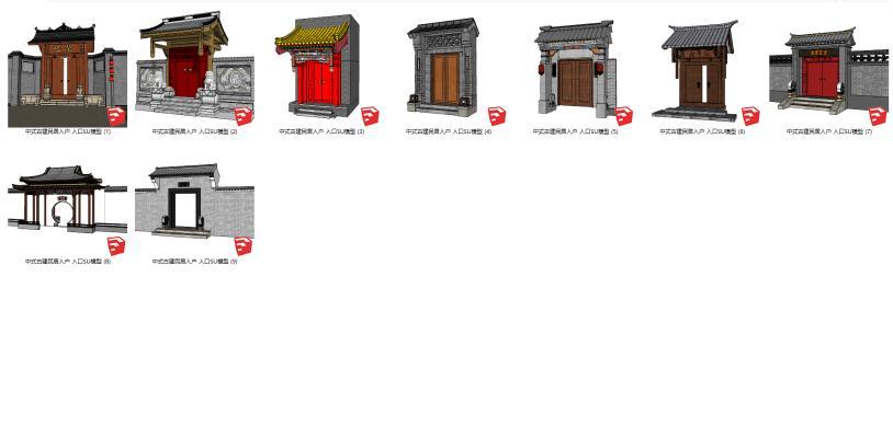 中式古建民居入户 入口