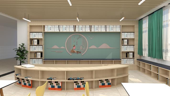 现代阅览室 图书馆