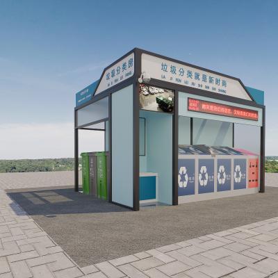 现代垃圾分类站