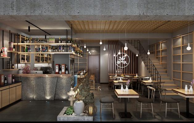 新中式居酒屋 餐飲衛生間