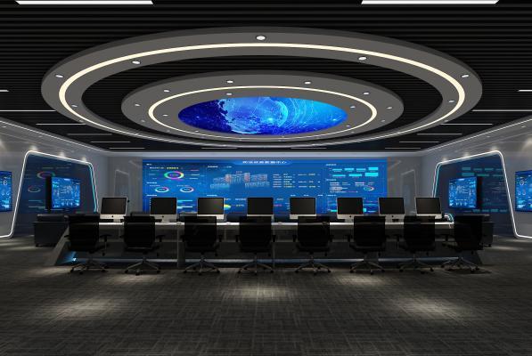 现代服务中心 科技展厅 会议室