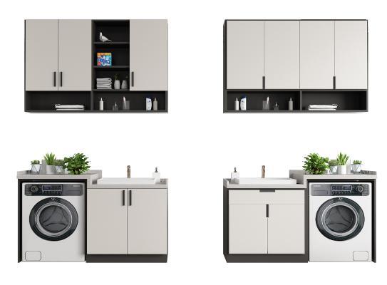 现代洗衣柜