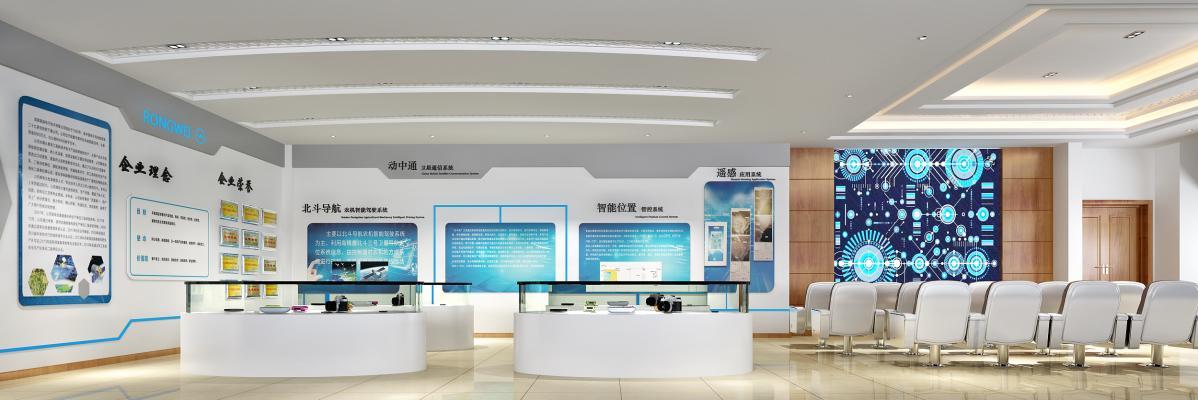 现代科技信息展厅