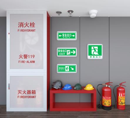 现代喷淋消防栓 灭火器 安全帽 安全出口标识