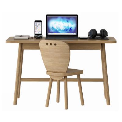 现代书桌椅组合 书桌