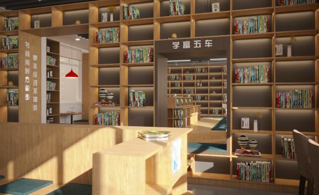 现代风格图书馆 阅览室 书吧