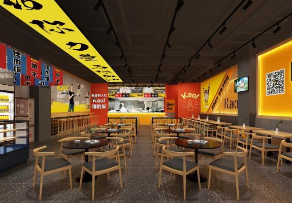 现代餐厅餐饮 吊灯 餐台
