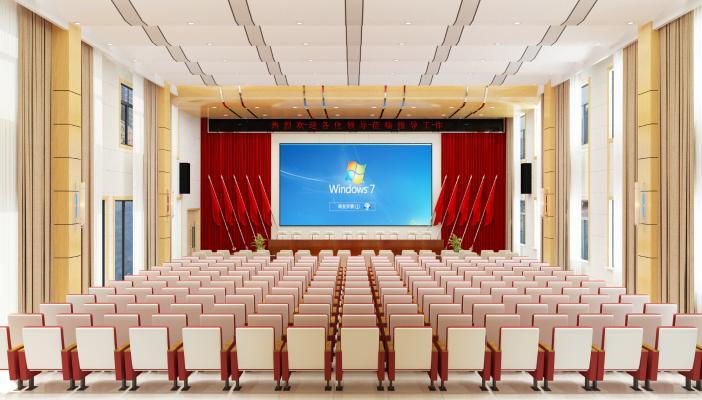 现代风格会议室 政府机关报告厅 会议厅 投影仪 讲台