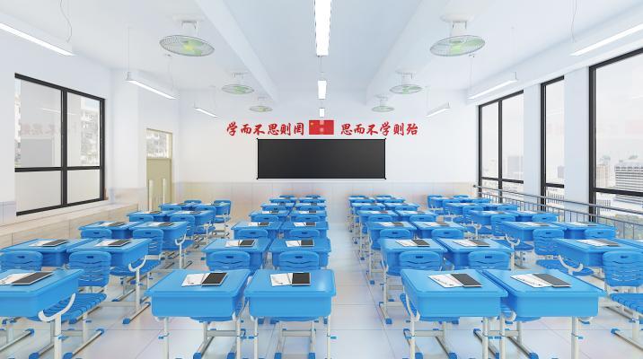 现代小学中学高中教室 升降课桌椅 课桌椅组合