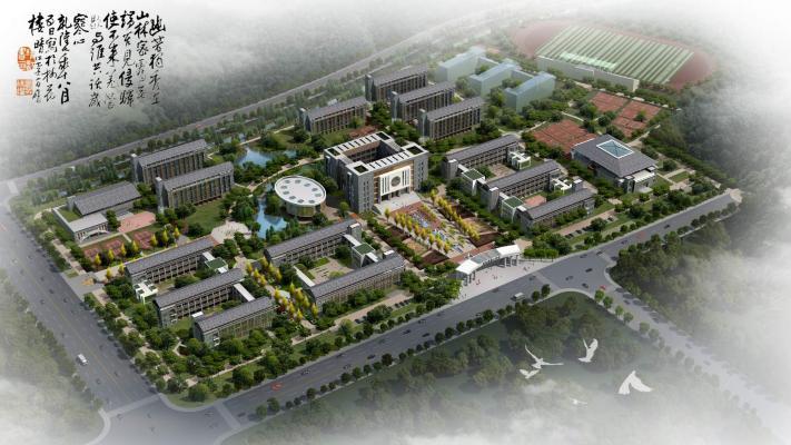 新中式中学 小学图书馆 教学楼 建筑外观