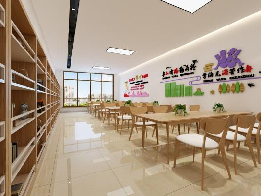 现代阅览室