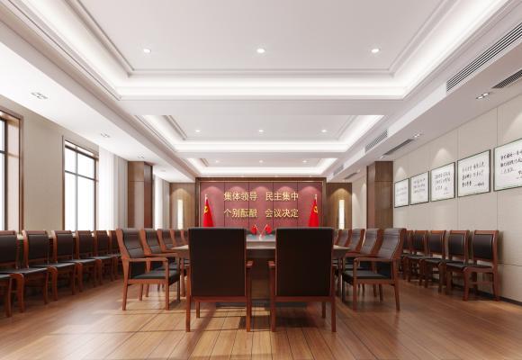 现代政府机关会议室