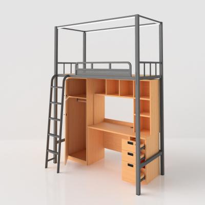 现代宿舍床 公寓床 上床下桌