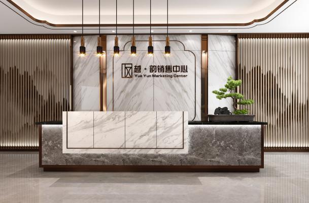 新中式前台大厅