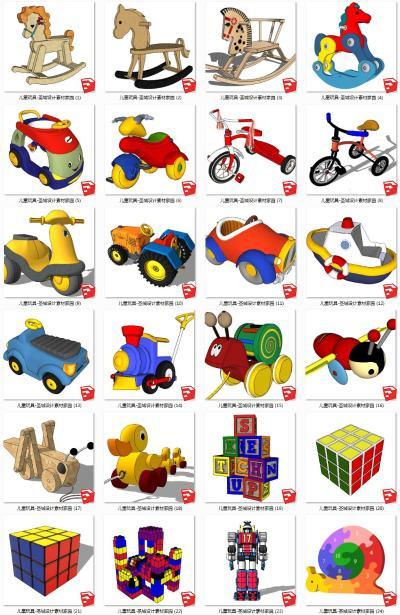 现代儿童玩具 儿童玩具专卖店