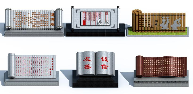 中式书简 竹简 竹简雕塑