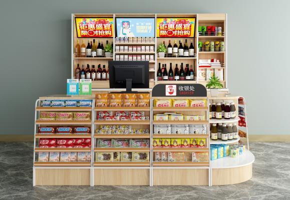 现代超市 收银接待台 货架 收银机
