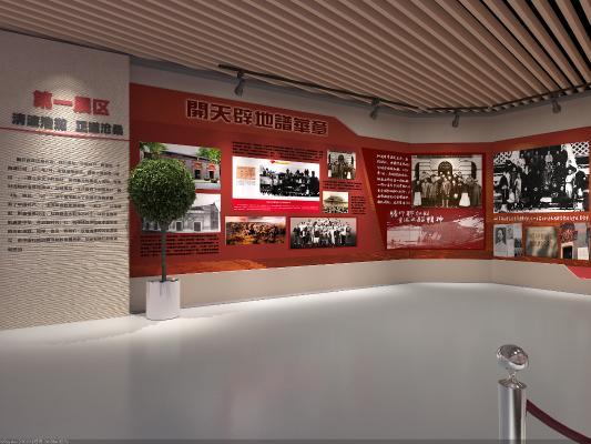 现代党建廉政展厅