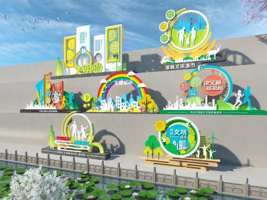 现代城市雕塑 美陈 形象墙